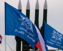 Концерн «Алмаз-Антей» возьмет на баланс уральский ракетостроительный завод
