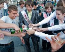 Власти Подмосковья запретят продажу алкоголя на время выпускных