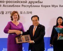 Ольга Епифанова: Дружеские отношения между Россией и Республикой Корея – это огромный шаг в позитивное будущее