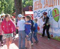 Мероприятия ко Дню защиты детей пройдут более чем в 50 парках Подмосковья