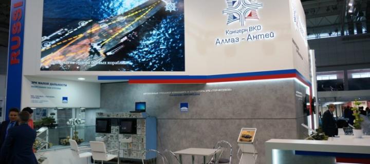 «Алмаз – Антей» примет участие в оборонной выставке MILEX-2019