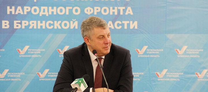 Брянский губернатор возглавил список кандидатов от ЕР на выборах в региональную думу