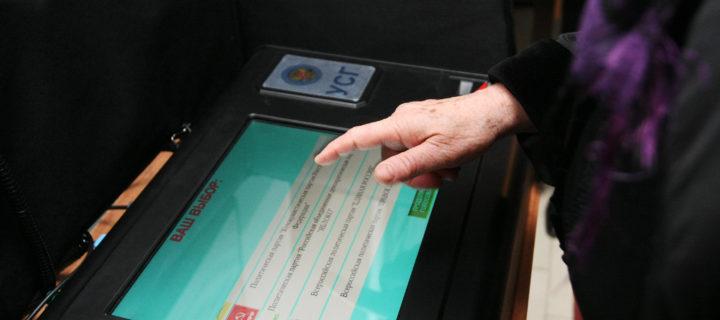 В Москве утвердили избирательные округа для электронного голосования