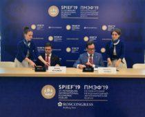 «Алмаз – Антей» заключил соглашение о сотрудничестве с Правительством Орловской области