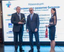 В Москве наградили победителей конкурса «Лидеры российского бизнеса»