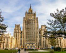 Памятник Примакову установят в Москве напротив здания МИД РФ