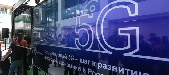 Четыре зоны 5G заработают в Москве в этом году