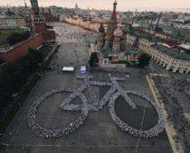Участники велофестиваля установили новый мировой рекорд в Москве