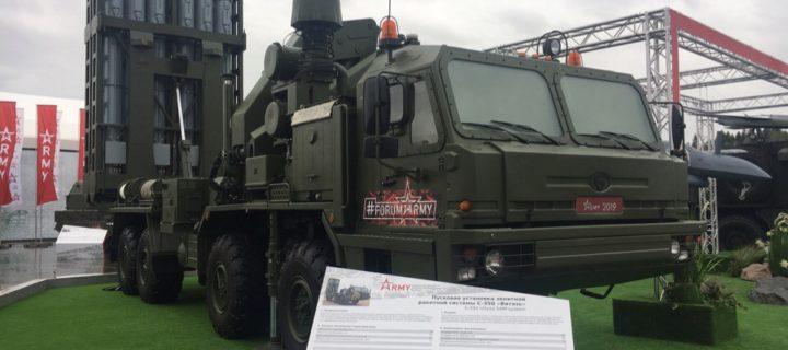 Комплекс С-350 «Витязь» первыми получат приграничные военные части