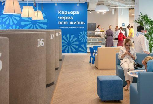 Власти Москвы помогут в трудоустройстве членам малоимущих семей