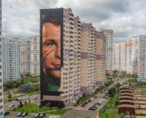 Самое большое в России граффити с Гагариным нарисовали в Подмосковье