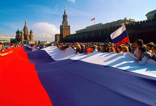 День российского флага отметят в Москве 24 августа