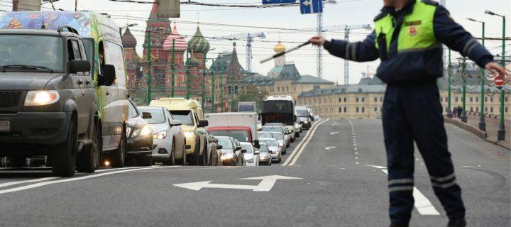 Движение в центре Москвы ограничат из-за празднования Дня города