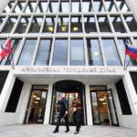 Депутаты Мосгордумы нового созыва вступят в должность