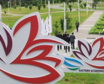 «Алмаз-Антей» и Магаданская область обсудили варианты сотрудничества на ВЭФ-2019