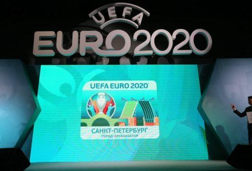 Фан-зоны Евро 2020 появятся не только в Москве и Петербурге