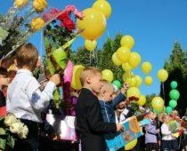 Почти два миллиона первоклассников пошли в школу в России