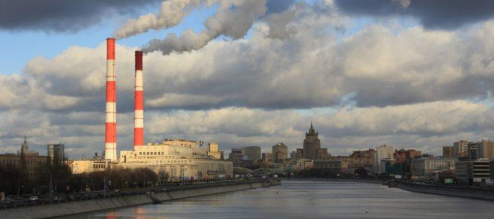 Москва подписала декларацию о снижении выбросов парниковых газов