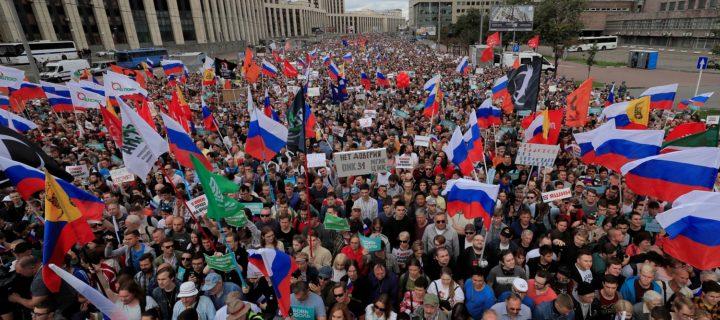 Совет Федерации выявил факты иностранного вмешательства на выборах в Мосгордуму