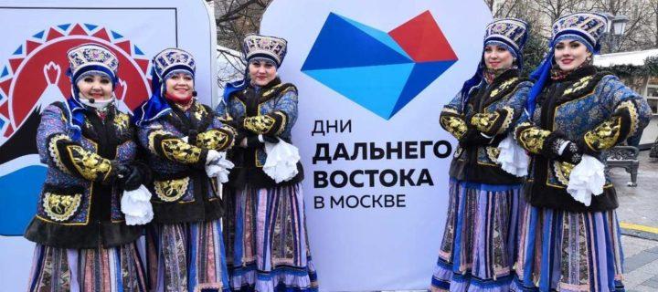 Фестиваль «Дни Дальнего Востока» в третий раз пройдет в Москве