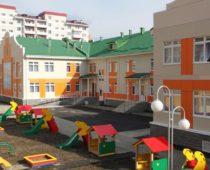 В Подмосковье к 2024 году построят 100 новых детских садов