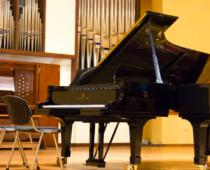 В Рязани пройдет первый международный фортепианный конкурс русской музыки