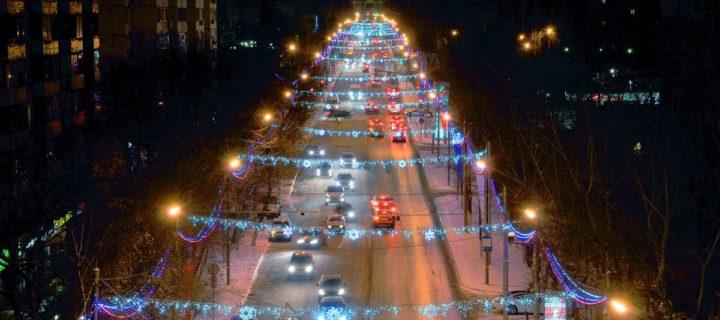 Около 250 км праздничных гирлянд украсят Подмосковье к Новому году