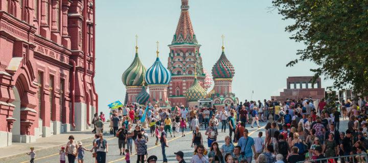 Москва названа лучшим городским туристическим направлением мира