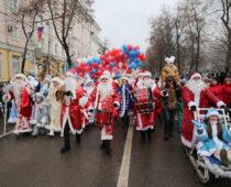 Парад Дедов Морозов откроет в Воронеже новогодние торжества