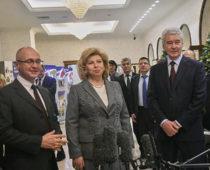 Дом прав человека открыли в Москве