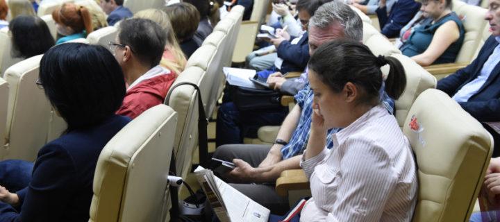 В Подмосковье пройдет форум для молодых предпринимателей