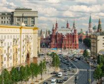 Москва заняла первое место в рейтинге регионов РФ по качеству жизни