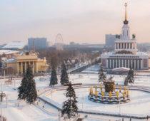 На 11 площадках ВДНХ в выходные отметят День российской науки