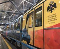 Тематический поезд «Путь к Победе» запустили в московском метро