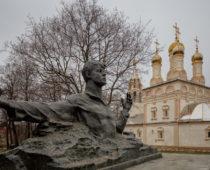 В Рязанской области пройдет более 1 тыс. мероприятий к 125-летию Сергея Есенина