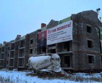В Подмосковье создадут региональный фонд защиты прав дольщиков