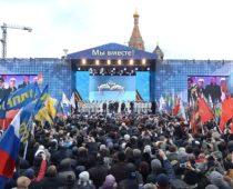 В центре Москвы отпразднуют годовщину воссоединения Крыма с Россией
