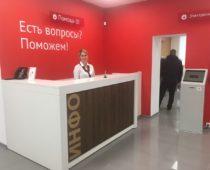 МФЦ приостановили работу в Тульской области из-за коронавируса