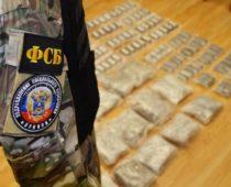 В Брянске задержаны два наркоторговца с 20 кг гашиша и марихуаны