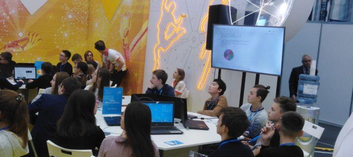 В Москве пройдет онлайн-фестиваль по профориентации школьников