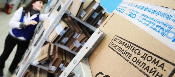 Онлайн-торговля в Москве показала рост почти 40%
