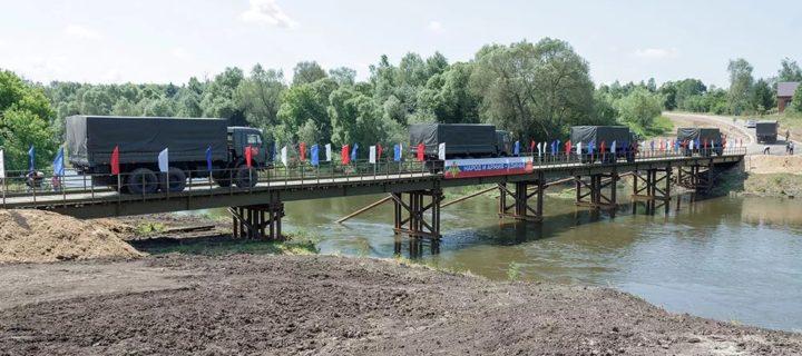 Военные за месяц построили пять мостов в Тульской области