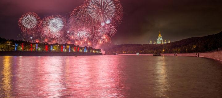 Салют в Москве в честь 75-летия Победы будет длиться 15 минут