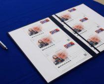 К 200-летию со дня рождения инженера Павла Обухова выпустили почтовую карточку