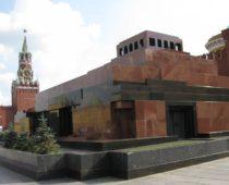 Мавзолей Ленина откроется для посещения с 1 июля
