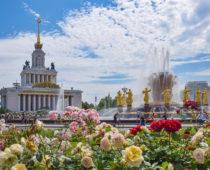 Музеи и павильоны ВДНХ начнут работать с 16 июня