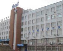 ИЭМЗ «Купол» откроет в  Ижевске новый промышленный парк