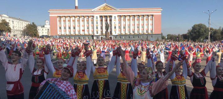 В Курске перенесут День города на начало сентября