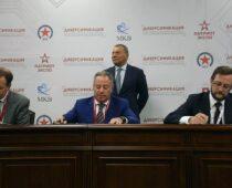МСП Банк подписал соглашение о взаимодействии с Концерном ВКО «Алмаз-Антей»