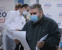 На выборах в Москве лидируют кандидаты, поддержанные «Единой Россией»